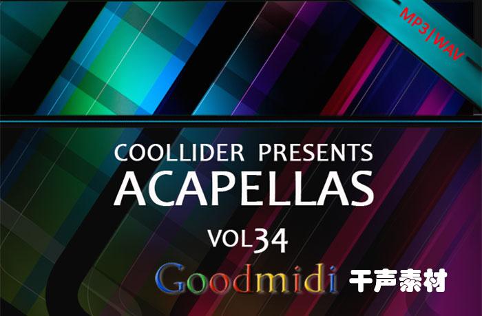 Coollider presents -系列干声素材 vol34