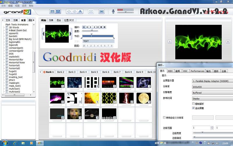 ArKaos GrandVJ 1.2.2 PC中文汉化版