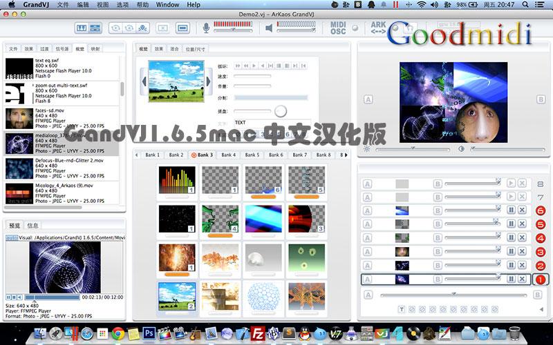 ArKaos GrandVJ v1.6.5中文汉化版