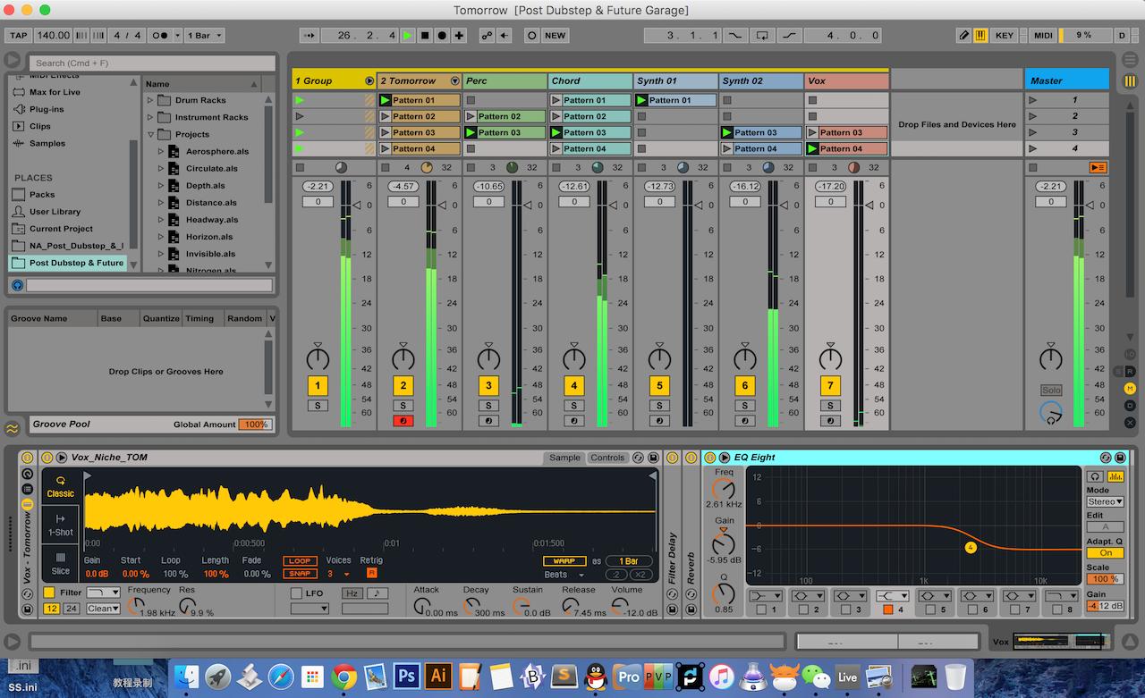Niche audio