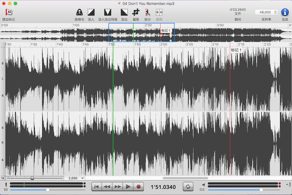 Mac简易音频剪辑软件:Sound Studio 4.8.1