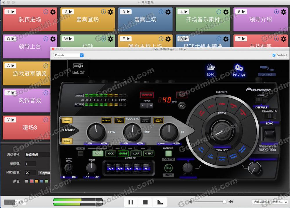 DJ-RMX-1000