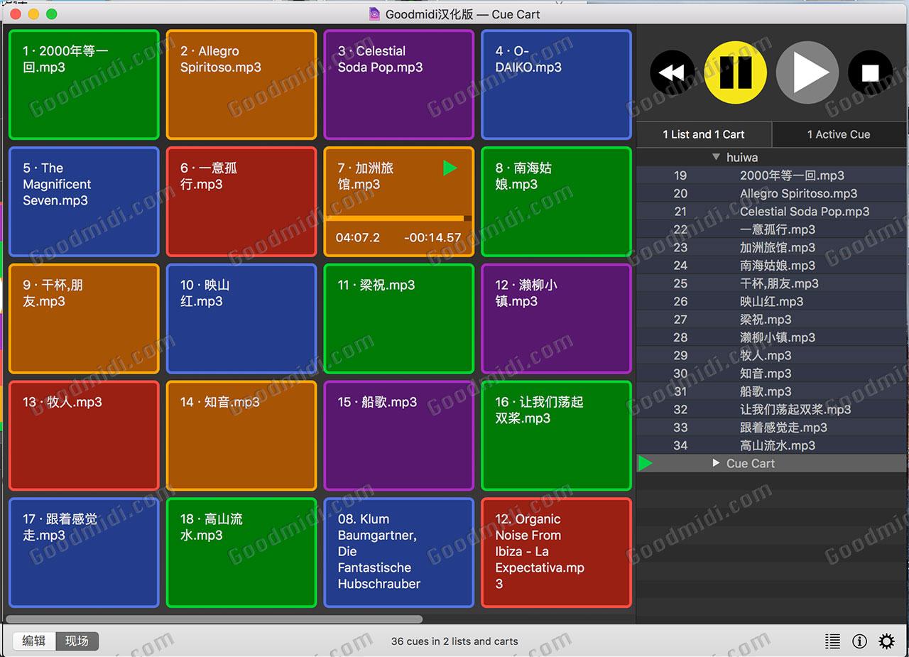QLab Pro Bundle 4.0.7中文汉化版