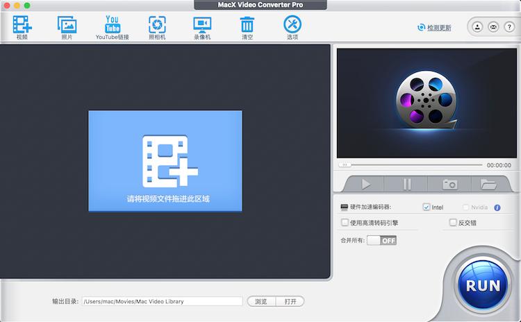 Mac视频格式转换:MacX Video Converter Pro6.4.4