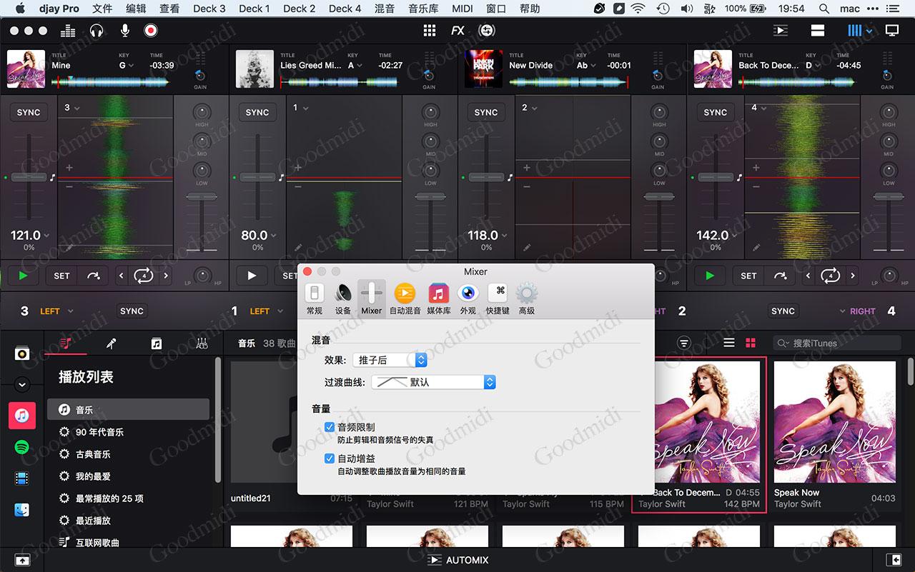 DJay Pro2 v2.0.9 Goodmidi中文汉化版+完整效果包