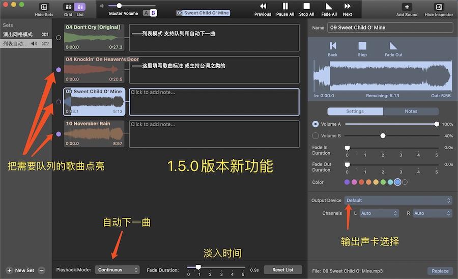 苹果演出音频播放器:Farrago1.5.1 更新