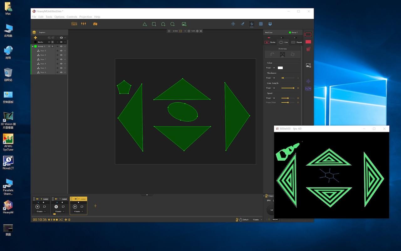 Mapping投影软件:HeavyM Live 1.11.5 PC版