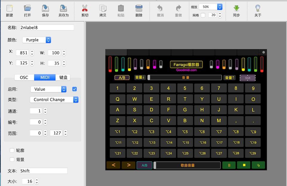 TouchOSC编辑器1.8.9 Mac汉化版
